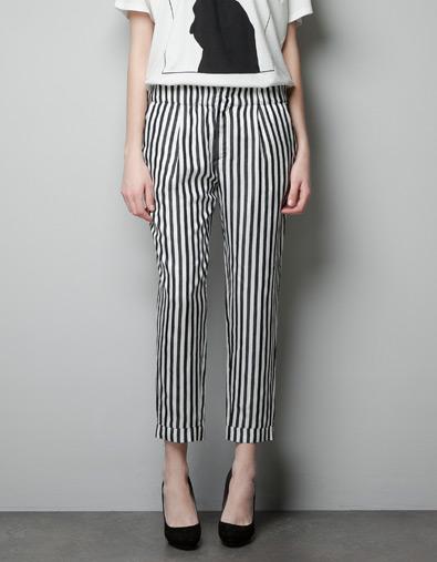 Zara pantalón rayas pinzas 39,95euros